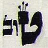 Big Tet_Tov shem mishemen tov.jpg