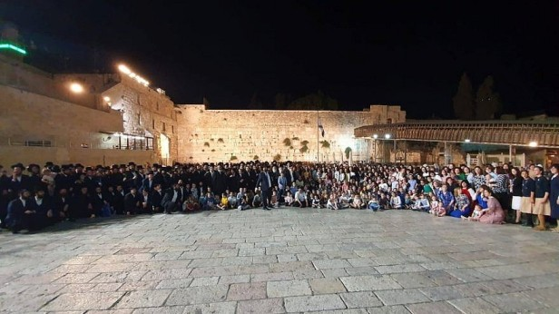 Shoshana-Ovitz-offspring kotel